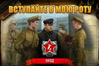 Артём Патокин фото №27