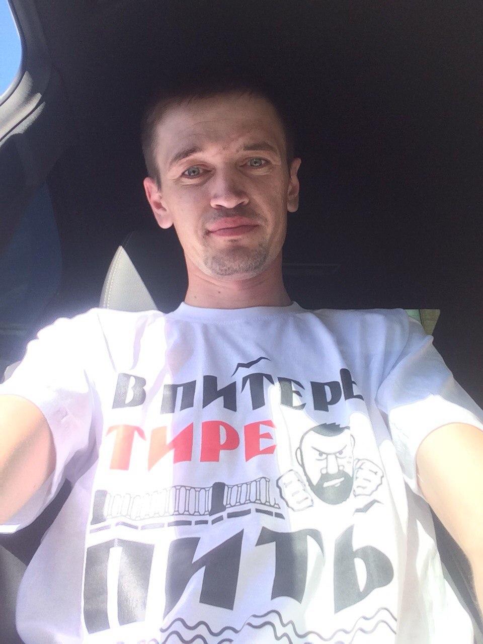 Иван, 31, Vurnary