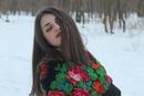 Личный фотоальбом Вікторіи Вороной
