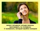 Фотоальбом Людмилы Нежинской