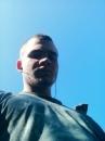 Личный фотоальбом Ивана Кузнецова