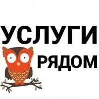 АнгелинаСмирнова