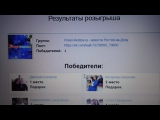 Итоги конкурса четыре сертификата номиналом 1500 рублей на посещение аквапарка Н2О💥