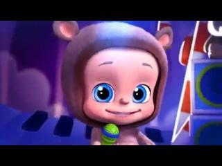 - Baby Vuvu -