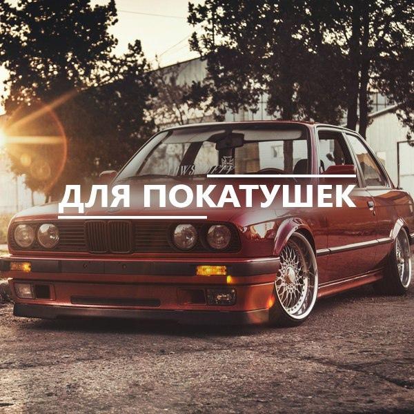 фото из альбома Сергея Лемешко №15