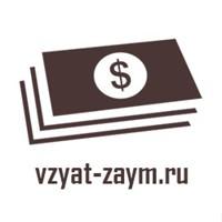 все микрозаймы онлайн по россии список
