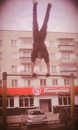 Холодов Саша   Москва   30