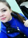Личный фотоальбом Анастасии Мухамадьяровой