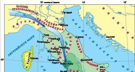 Собственно, вторжение галлов римскую зону влияния. Непонятно кто там участвовал, внезапно словившие пассионарный толчок местные галлы, или из-за Альп пришло очередное племя с целью найти себе новый дом, уничтожая всё на своем пути.