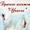 Виктория Унисон