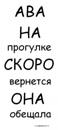 Фотоальбом Alex Petrusenko