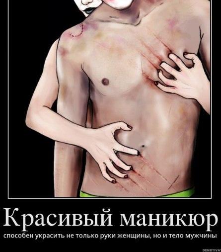 фото из альбома Svetlana Bezulik №15