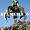 Kremny Seo
