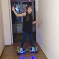 Фотография профиля Лизы Клищук ВКонтакте