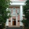 Администрация Цимлянского городского поселения