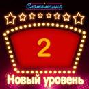 фото из альбома Андрея Бубукина №5