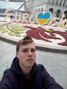 Персональный фотоальбом Вани Крисюка