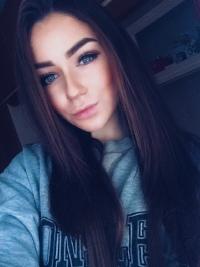 Елизавета Александрова фото №18