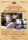 Максимова Ирина   Пермь   42