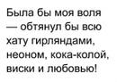 Сивко Костя   Киев   36