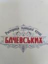 Грибанова Ксения | Москва | 20