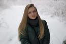 Фотоальбом Яны Калининой