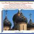 Bulgarian national choir sofia philharmonic orchestra georgi robev rouslan raychev