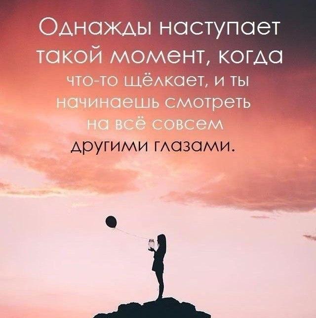 фото из альбома Галины Магар №5