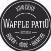 Waffle patio/Франшиза