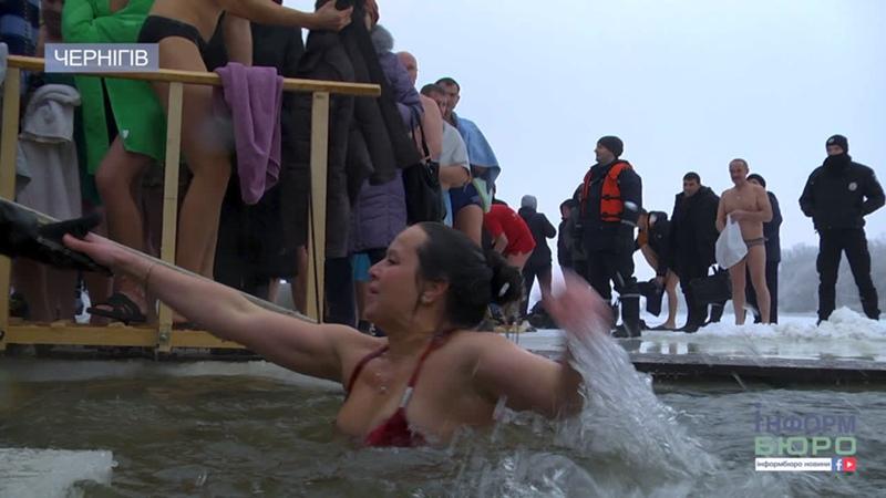 Водохреще розділило чернігівців на два табори