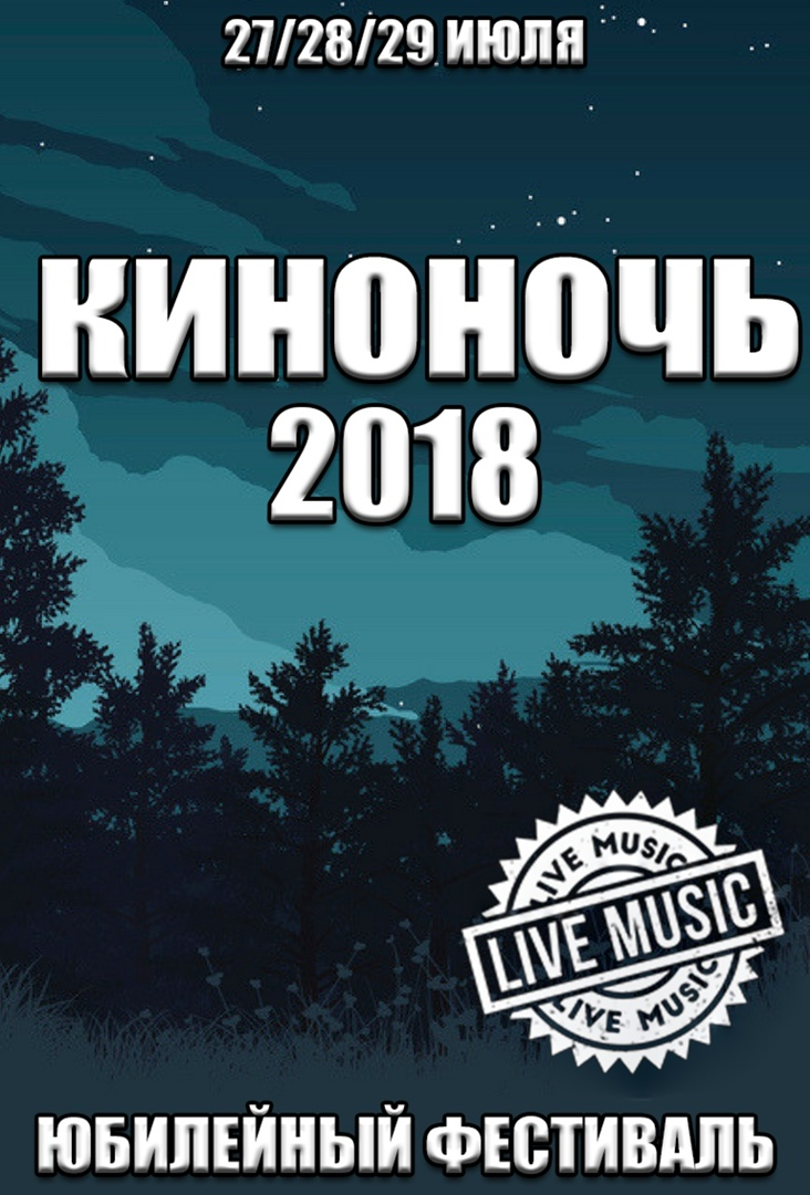 фото из альбома Андрея Маринова №1