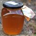 Отдам среднерусский мёд в хорошие руки., image #9