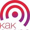 KakOperator.ru - информационный портал о связи