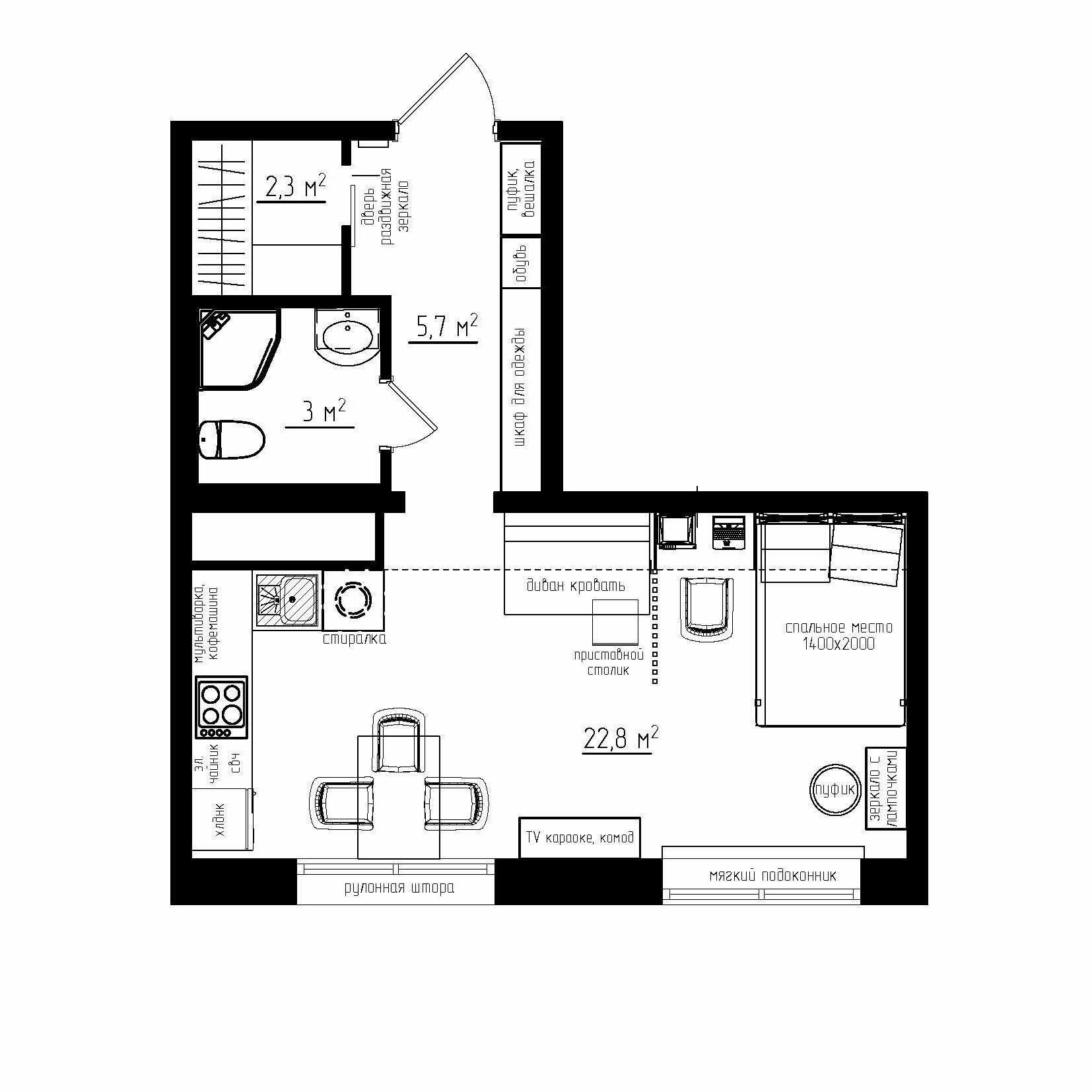 Проект квартиры 34 кв.
