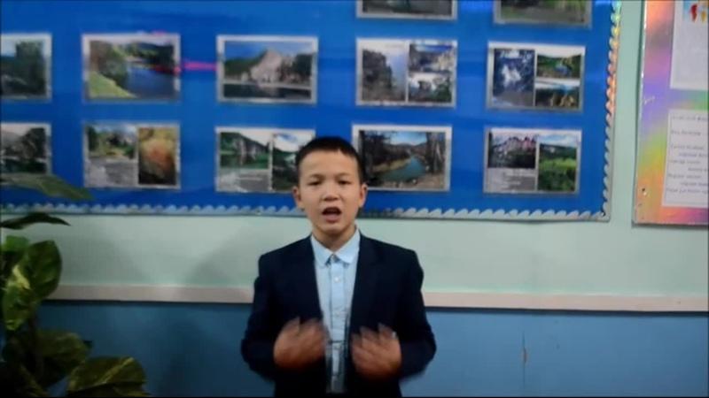 Билалов Баязит М Кәрим Мин фронтҡа китәм иптәштәр