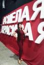 Олена Кравчук