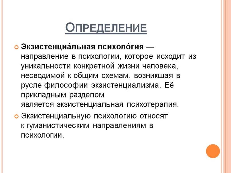 Экзистенциальная и гуманистическая девушка модель социальной работы yulya model