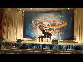 Виктория Мартынович - You've Changed
