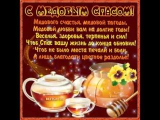Vídeo de Malogorodishchenski Sk