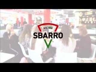 SBARRO - Готовим для Вас с любовью пиццу в Саратове