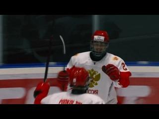 ЧМ U18. Беларусь - Россия. Четвертьфинал. Вокруг матча
