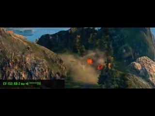 Красные статисты - музыкальный клип от Студия ГРЕК и Wartactic [World of Tanks].mp4