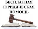 Фотоальбом Гку-Госюрбюро Пензенского-Области