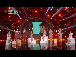 """[PERF] 180928 UNI.T - """"Begin With The End"""" @ Music Bank"""