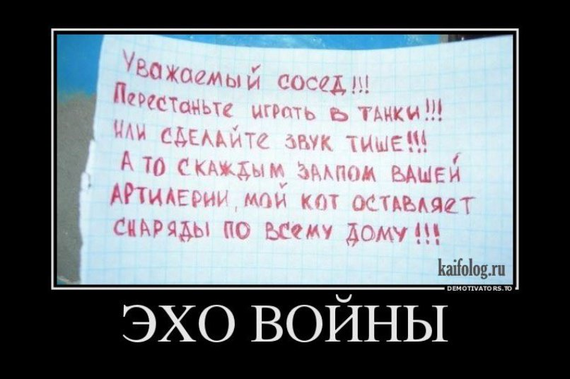 фото из альбома Руслана Мешкова №12
