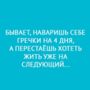 Светлана Караваева фотография #15