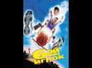 Шестой игрок / The Sixth Man. 1997 Перевод MVO СТС. VHS