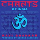 Ravi Shankar - Махамритьюнджая мантра (мантра, побеждающая смерть)