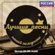 Муслим Магомаев - На качелях
