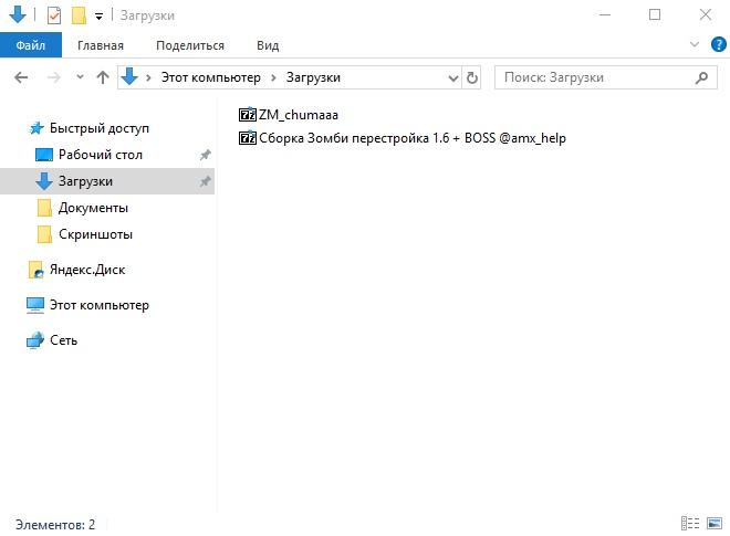 хостинг серверов на css v34
